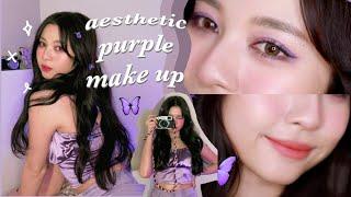 🔮 aesthetic purple makeup แต่งหน้าแต่งตัวโทนม่วง สวยๆปังๆ รอดทุกกล้อง! ✨
