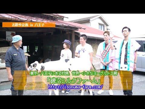 堀江貴文のQ&Aバンドで有名になるには〜vol908〜