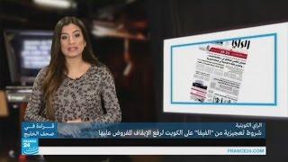الكويت تعتبر شروط الفيفا لرفع الإيقاف تعجيزية