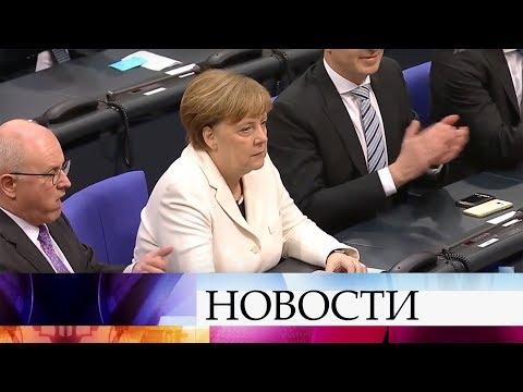 Ангела Меркель в четвертый раз избрана канцлером Германии. - Смотреть видео онлайн