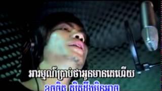 Khoch Jet Tuk Mun Karaoke