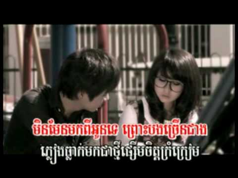 M vol 12 Kmean Okas khort tirk phnaek by Janla B