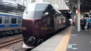 【E655系(和)】団体ツアー列車 水戸駅発車