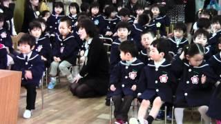 小樽 まや幼稚園入園式で初めてのお歌 2012/04/10