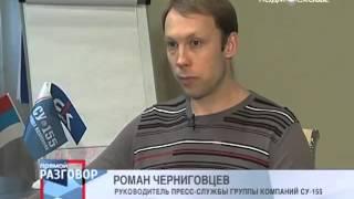 новостройка от СУ-155(
