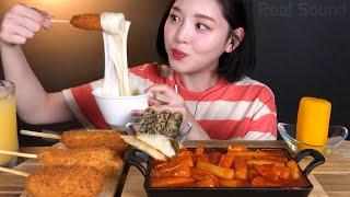SUB)닥치고떡볶이 먹방 모짜렐라 핫도그에 김말이 잡채만두까지 리얼사운드 tteokbokki Mukbang ASMR