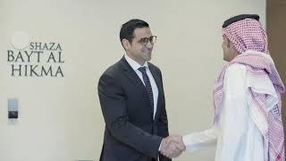 Shaza Riyadh - Bayt Al Hikma ( Meeting and Events)