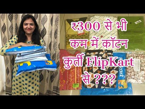 Flipkart/Myntra Kurti Haul Under 300   Summer Collection 2019   6 Affordable Kurtis