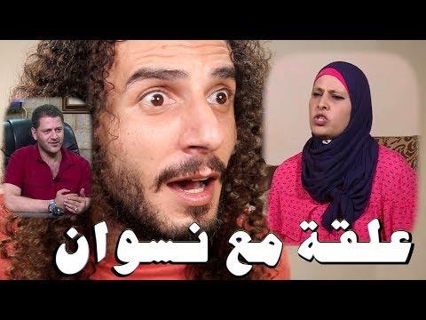 ردح نسوان و إهانة عروس دمشق .. المطعم السوري