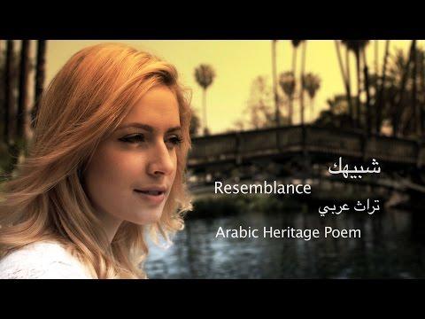 Resemblance-Abdulrahman Moh & Khalid Barzanji شبيهك / عبدالرحمن محمد وخالد