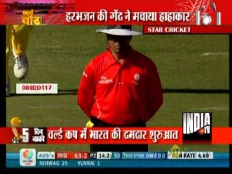 India Beat Australia In Warm-Up Match , Highlight