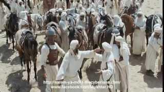Al-Mukhtar Al-Thaqafi - Part 20/40 - URDU - HD