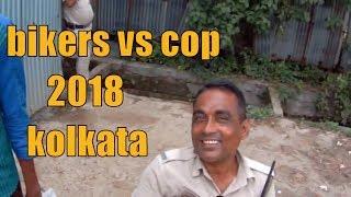 Relation between bikers & traffic police | world motorcycle day | greeting kolkata traffic police |
