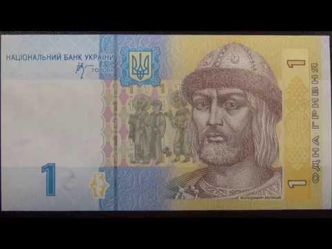 Монета 50 копеек 1982 года и ее реальная цена.из YouTube · Длительность: 2 мин41 с