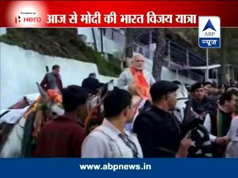 Modi greeted with 'Har Har Modi' in Vaishno Devi