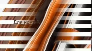 Где купить в Москве мужскую сумку Ray Button Hannover?(Если вы хотите купить в Москве деловую мужскую сумку Ray Button Hannover (Рэй Баттон Ганновер), отправляйтесь в наш..., 2015-02-18T14:21:27.000Z)