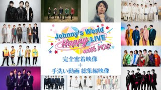 Johnny's World Happy LIVE with YOU - March 31, 2020 8pm (Concert Digest + Dance Video Compliation)