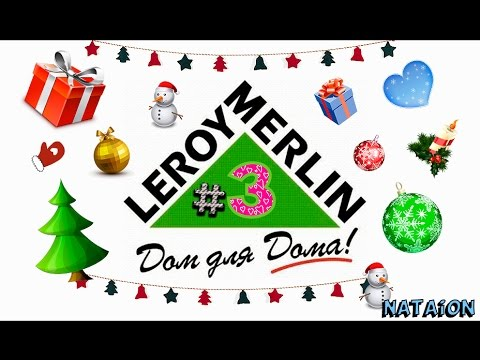 Открытки с предсказаниями на новый год леруа мерлен, открытки поздравлением день