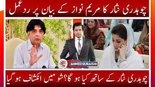Chudhary Nisar Future In Pakistan Politics | @ Q | 23 March 2018 | Neo News