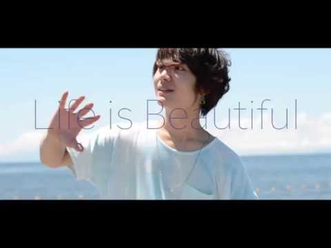 アマリリス - Life is Beautiful(MUSIC VIDEO)