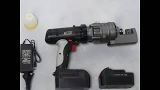 RC16 Cordless Lithium Battery Hand Held Rebar Cutting Machine, Steel Bar Cutter