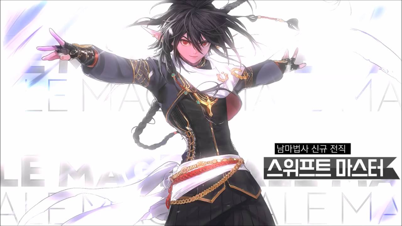 Dungeon And Fighter New Male Mage Subclass Trailers Youtube