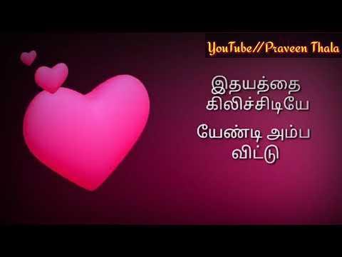 💔gana Prabha Love Failure Song Whatsapp Status💔 /💪Praveen Móñstér 😎