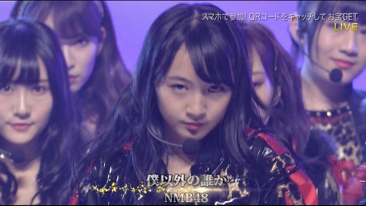 1080p】 NMB48 / 僕以外の誰か - YouTube