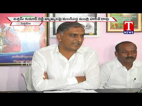 Minister Harish Rao Fires On Congress Party Leaders | T News live Telugu