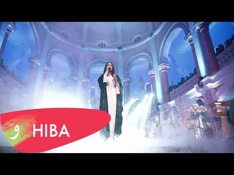Hiba Tawaji – O Come All Ye Faithful (Adeste Fideles) (LIVE 2019) / هبه طوجي – يا ملك الملوك