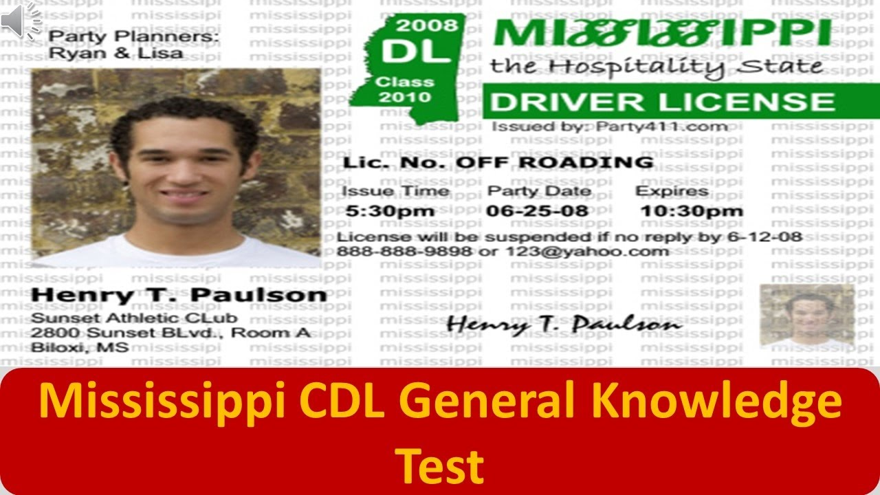 mississippi commercial drivers license book