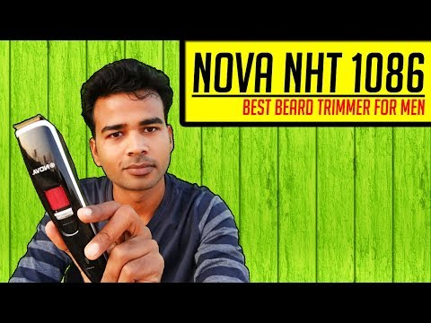 NOVA NHT 1086 Trimmer unboxing and review. Best Beard trimmer for men & alternate to Philips Trimmer