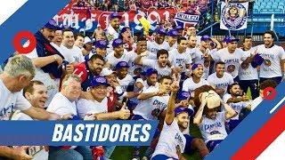 Bastidores | Avaí/SC 0x1 Fortaleza | Série B 2018 | TV Leão