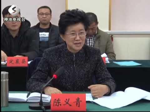 忻州:忻州市县级广电网络整合工作促进会在神池县召开