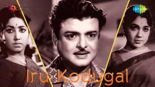 Iru Kodugal | Naan Oru Gumastha song