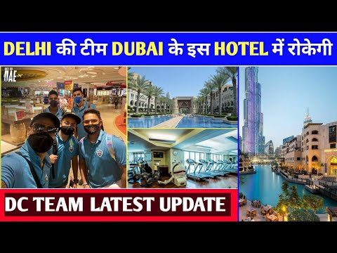 IPL 2020 – Delhi Capitals Team Stay In Palace Downtown Hotel In Dubai | Delhi Capitals In Uae