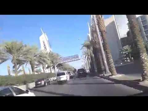 Riyadh city drive to city center