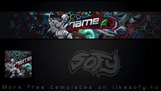 Free epic PS Banner and logo #57