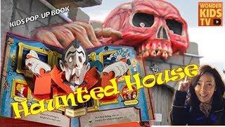 유령의 집 숨어있는 유령을 잡아라. catch the ghost at haunted house l haunted house pop-up book l ghost house