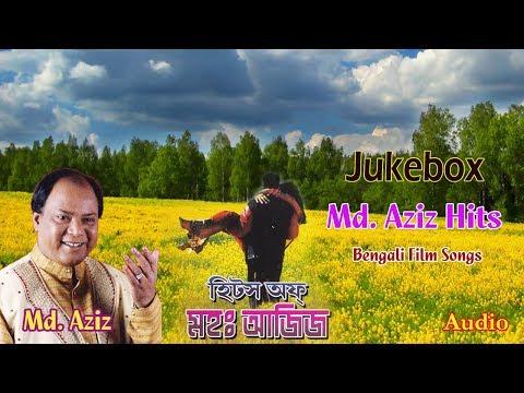 Md. Aziz Hits   Bengali Movie Romantic Songs   Full Aduio Jukebox   Gathani Musci