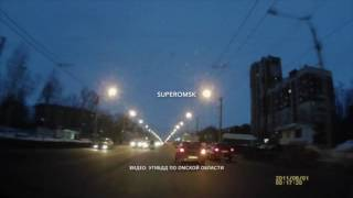 Видео страшной аварии на Космическом проспекте в Омске