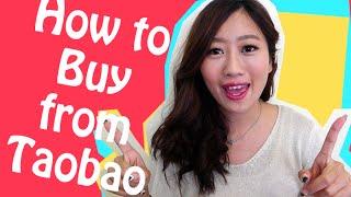 How to Buy from Taobao教你買淘寶+淘寶集運教學HD