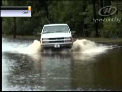 Затопленные улицы, надувные
