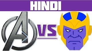 Avengers Vs Thanos Infinity War in Hindi - Fight Explained - PJ Explained