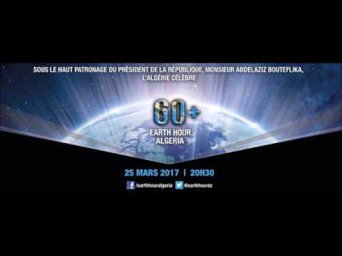 EARTH HOUR ALGERIA Invité à la Radio Algerie International