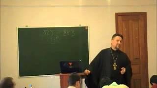 Сергей Журавлев, Царское Село, Россия (2 урок) 2012.10.23
