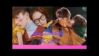 Accidentally In Love - I'm not perfect ( Chen Qing Qing💖Si Tu Feng)