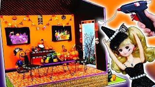 リカちゃんのおうちにカボチャがいっぱい  ☇ ハロウィン風のお部屋を手...