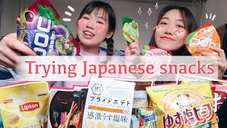 [NgocinTokyo] ĂN THỬ ĐỒ ĂN VẶT NHẬT BẢN / TRYING JAPANESE SNACKS l Gokku Egao x CallmeGiang