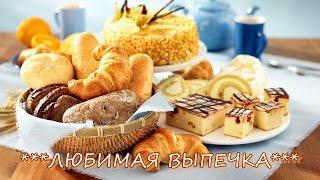 """Хлеб из сухой смеси. Полуфабрикат.  """"Зерновой"""" и """"Бородинский"""""""